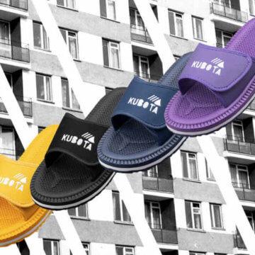 Konkurs Kubota na 25 rocznicę marki